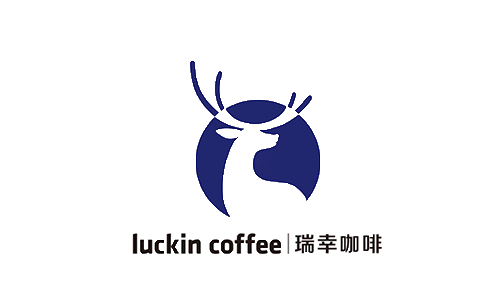 Lucking Coffee